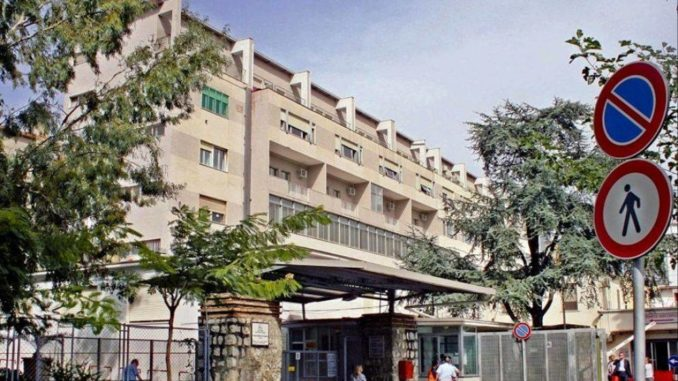 Ospedale San Leonardo Castellammare di Stabia